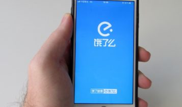 TECHNOLOGY NEWS – Alibaba's Ele.me makes 3 billion yuan expense to compete against rivals