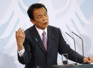 FinanceBrokerage - Economics Japan Finmin considers seeking extra budget for disaster relief