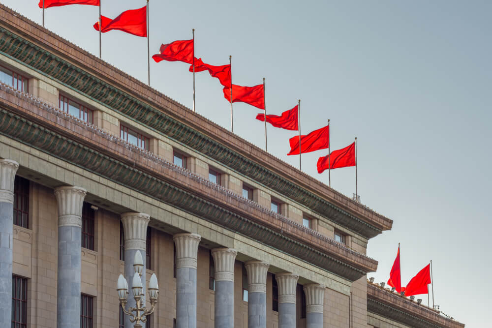 FinanceBrokerage - Economic Data: China plans to hit a 2.8% fiscal deficit target for the gross domestic product for 2019