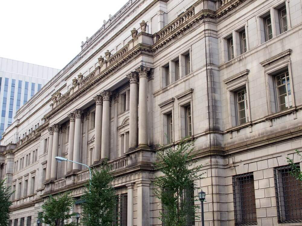 FinanceBrokerage - Economic Growth: The Bank of Japan cut its inflation prediction on Wednesday.