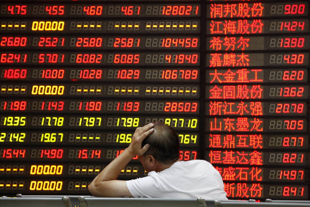 FinanceBrokerage - Stock Price: China stocks hit below at the Shanghai close on Thursday.