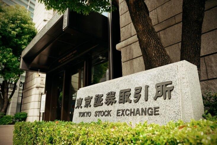 Asian Market: outside shot of the Tokyo Stock Exchange