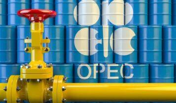 Finance Brokerage-Oil Inventory Report: Other Factors