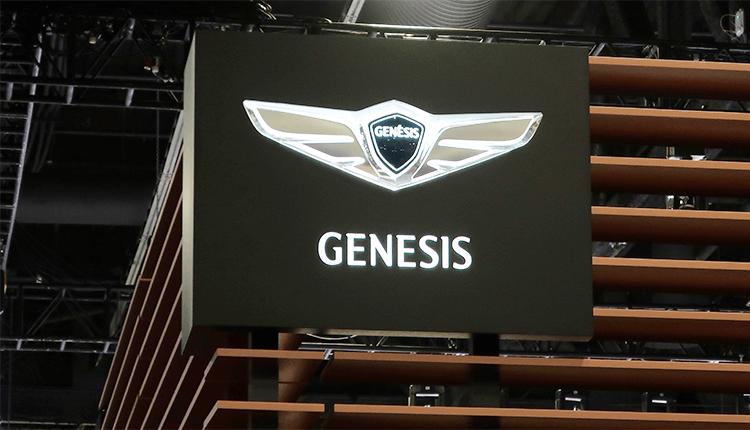 Genesis' First EV at New York Auto Show - Finance Brokerage