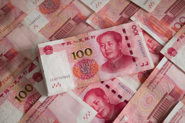 Chinese Yuan- Finance Brokerage