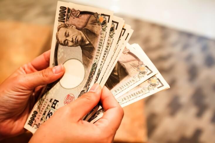 Finance Brokerage – Forex News: Japanese yen bills