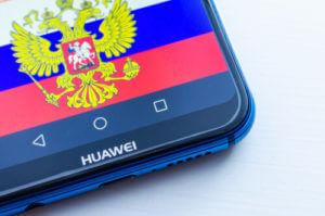 Russian OS and Huawei