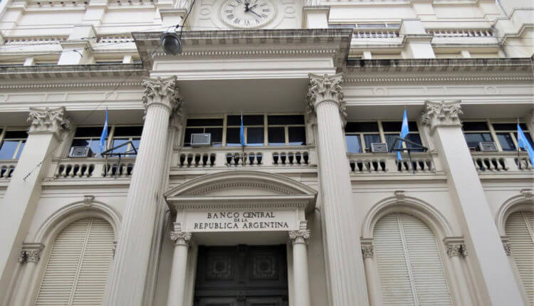 ARS: Facade of Central Bank of the Argentine Republic.
