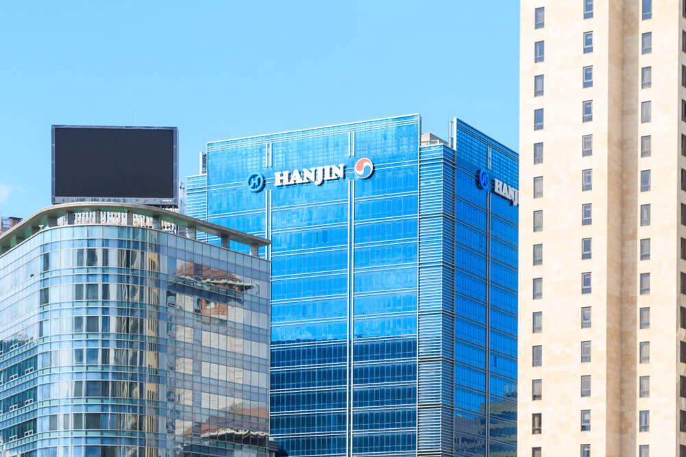 Cerberus: Hanjin building